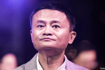 Mo Money and Ma's Problems - The Chinese Trust Makers' Quest for Alibaba is only the beginning |  Business